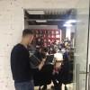 Как мы делали третью стажировку по iOS- и Android-разработке в Redmadrobot