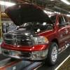 Fiat Chrysler отзывает 1,25 млн пикапов Ram из-за программной ошибки