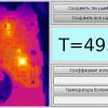 Как подружить тепловизор FLIR One второго поколения с компьютером