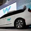 Lyft и Waymo объединились в разработке самоуправляемых автомобилей