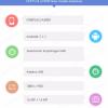 Смартфон OnePlus 5 набрал более 176 тыс. баллов в AnTuTu