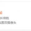 Смартфон Xiaomi Redmi Pro 2 получил экран OLED и SoC Snapdragon 660
