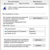 Как восстановить файлы после шифрования вируса-шифровальщика WannaCry