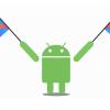 Google добавляет в Android поддержку языка программирования Kotlin, разработанного российскими программистами