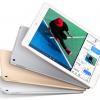 Тайваньские производители назвали объемы выпуска планшетов Apple iPad Pro с дисплеем размером 10,5 дюйма, ожидаемые в этом году