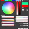 Текстуры и RGB-каналы в Unreal Engine 4