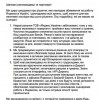 Яндекс.Директ отключил украинцев