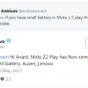 Производитель сообщил, что емкость аккумулятора смартфона Moto Z2 Play будет равна 3000 мА∙ч