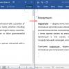 OmegaT: переводим с помощью компьютера