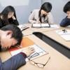 Корейские коллеги: понять и простить
