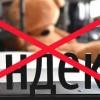 СБУ проводит обыск в украинских офисах «Яндекса» по статье о госизмене