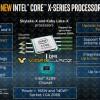 У процессора Intel Core i9-7980XE будет 18 ядер