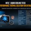 Intel обновила ЖСО TS13X для работы с процессорами Skylake-X и Kaby Lake-X