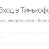 «Готовимся к переходу на Angular 4»: Tinkoff.ru о JS-разработке