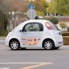 Робомобили помогут «влить» в глобальную экономику триллионы долларов США