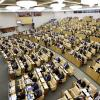 В Думу внесли законопроект о запрете анонимайзеров и сервисов VPN