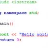 Один урок программирования