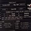 Процессор Intel Core i9-7900X можно разогнать до 5 ГГц при использовании ЖСО и до 4,5 ГГц, используя обычный башенный кулер