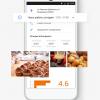 Google снова предложил малому бизнесу конструктор сайтов