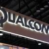 Qualcomm Smart Audio Platform — гибкая платформа для умных акустических систем