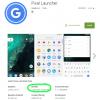Смартфонов Google Pixel продано более миллиона штук