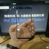 Опубликована новая фотография фронтальной панели смартфона Samsung Galaxy Note 8