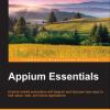 Перевод книги Appium Essentials. Глава 1
