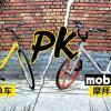 Китайский байкшеринг на примере Mobike и ofo