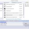 Пример создания WCF-сервиса, работающего внутри службы Windows