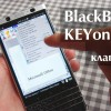 BlackBerry KEYone: о клавиатуре