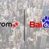 TomTom и Baidu совместно предложат карты высокого разрешения для самоуправляемых автомобилей