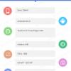 Данные ПО AnTuTu подтверждают скорый выход смартфона Sony XZ1 Compact, работающего под управлением Android 8.0