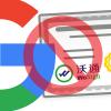 Google в скором времени перестанет доверять всем сертификатам WoSign и StartCom