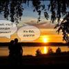Постквантовая криптография и закат RSA — реальная угроза или мнимое будущее?
