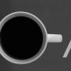 Starbucks следует открыть публичный доступ к своим API