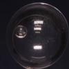 Наука над земным шаром, часть 1