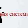 Есть ли альтернатива MS Windows, IE и CSP при доступе в личные кабинеты порталов Госзакупок, ФНС России и Госуслуг