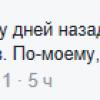 «Мегафон» фраппировал Рунет дополнительной рекламой на сайтах без спроса