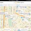 «Яндекс» добавил цены на свои карты