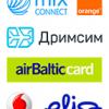 Интернет в поездках. Анализ зарубежных SIM-карт