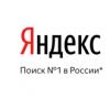 «Яндекс» ответил ФАС, что его лидерство подтверждается данными, но звёздочку добавил