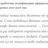 Открытка: Какие данные о пользователях собирает «ВКонтакте», и что она с ними делает
