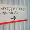 Когда нужна локализация: почему так трудно найти хорошего переводчика
