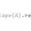 Скрытые послания в именах свойств JavaScript