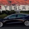 Tesla намерена привлечь $ 1,8 млрд в виде облигаций