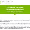 Crashplan закрывает сервис для частных лиц