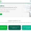 Академия Veeam — практические классы для начинающих C# разработчиков