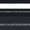 И еще раз о 320 миллионах паролей