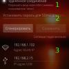 Использование системного API в Sailfish OS