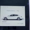 300,000 миль на Tesla Model S
